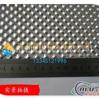 汽车排气管防护罩用花纹铝板