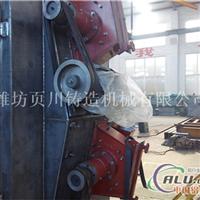 鋁型材拋丸機配件拋丸器廠家