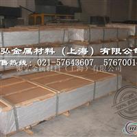 7A04高耐磨铝板,7A04硬质铝板