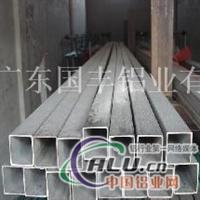 高等02铝合金管方管