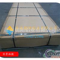 5052合金铝板1.5mm厚度