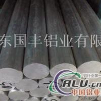 1050A环保纯铝棒