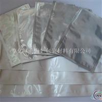 防潮铝箔袋