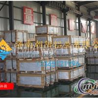 1.0厚度5052合金铝板现货供应