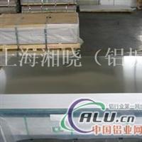 2024铝板规格