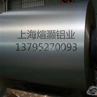 1100.5005氧化铝板