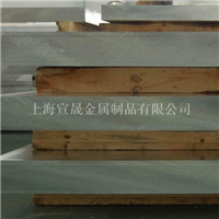 2A12进口超硬铝合金板航空铝板
