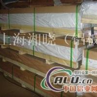 A2017铝板规格