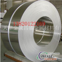 銷售壓花鋁板5052鋁板廠家