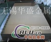 武汉5a33铝板6066铝板