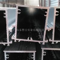 供應斷橋鋁型材