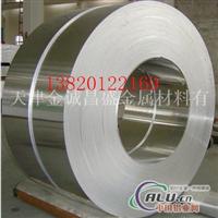 6061超厚铝板3003铝排