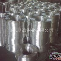 供应高精度1060、5154、6101铝合金线