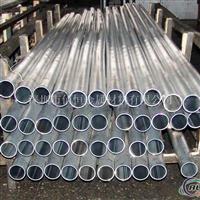 高质量5005氧化铝管 彩色铝管