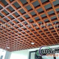 供应室内通道木纹铝格栅