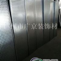 广汽传祺4s店镀锌板外墙吊顶天花