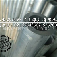 航空铝合金Lc4,航空铝合金Lc4