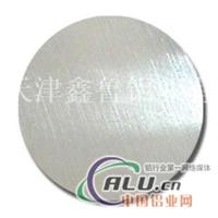 鋁標牌 鋁圓片 純鋁板 鋁卷板