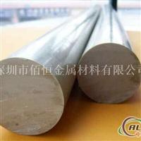 高品质6063t6拉花铝棒 纯铝棒