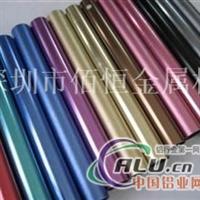 国标7a04铝套管 铝套管批发