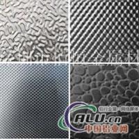 西南铝5052进口花纹铝板