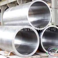 供应1―8系高精无缝铝管