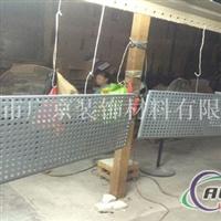 供应传祺外墙圆孔镀锌钢板吊顶