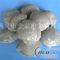 高铝脱氧剂优良产物临盆厂家