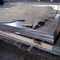 1060进口铝板 1060铝板化学成分