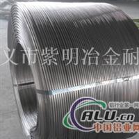 供应无缝纯铝钙线