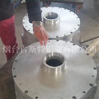 铝制水循环电机壳