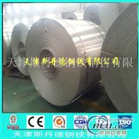 现货 氧化5754H112铝板价格