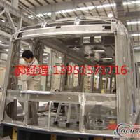 鋁合金車身框架焊接