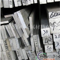 6063变压铝排 铝卷排用途