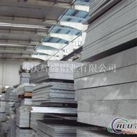 2A50铝合金板