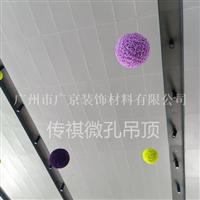 传祺4s店金属微孔白色镀锌板天花