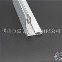 供应卡布灯箱铝型材