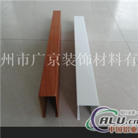 深圳大型室內吊頂白色鋁方通