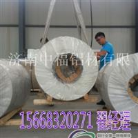 管道保温铝皮 铝皮密度 铝皮重量