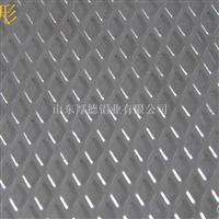 1060、5052、6061防滑铝板