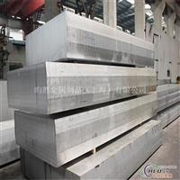 5083超厚铝板零卖5083花纹铝板