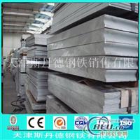 超厚铝板价格优惠6061 T6
