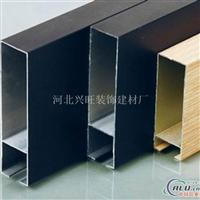 U型铝方通 型材铝方通 铝方通