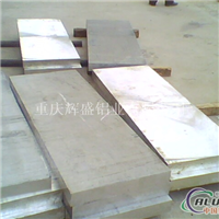 2024中厚板铝合金板