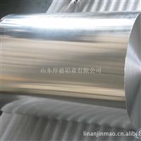 较低价供应优质1060保温铝卷