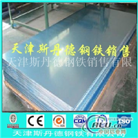 1050纯铝板 高精铝板价格