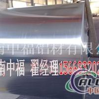 管道保温铝皮防腐铝皮生产批发