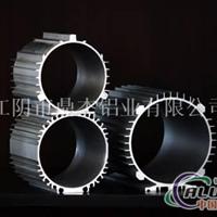 我公司主要生产各种电机外壳型材