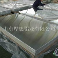 1050、1070、5005高精度镜面铝板