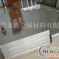 180度折弯铝板5052H34铝合金板